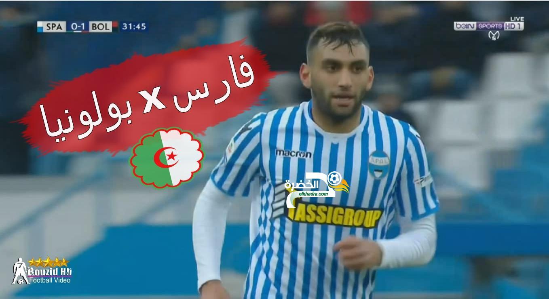 شاهد مافعله الجزائري محمد فارس اليوم (20-01-2019) Mohamed Fares 24