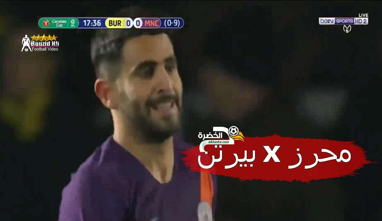 هدف يوسف عطال الرائع أمام نيم اليوم 26/01/2019 28