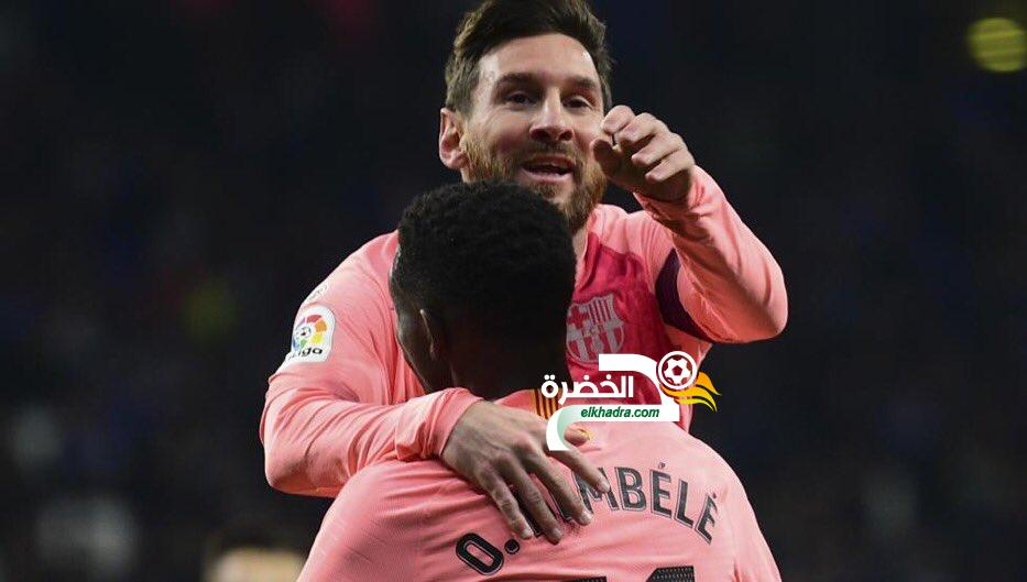 الكلاسيكو : ميسي يقود قائمة برشلونة المستدعاة لمواجهة ريال مدريد غدًا 36
