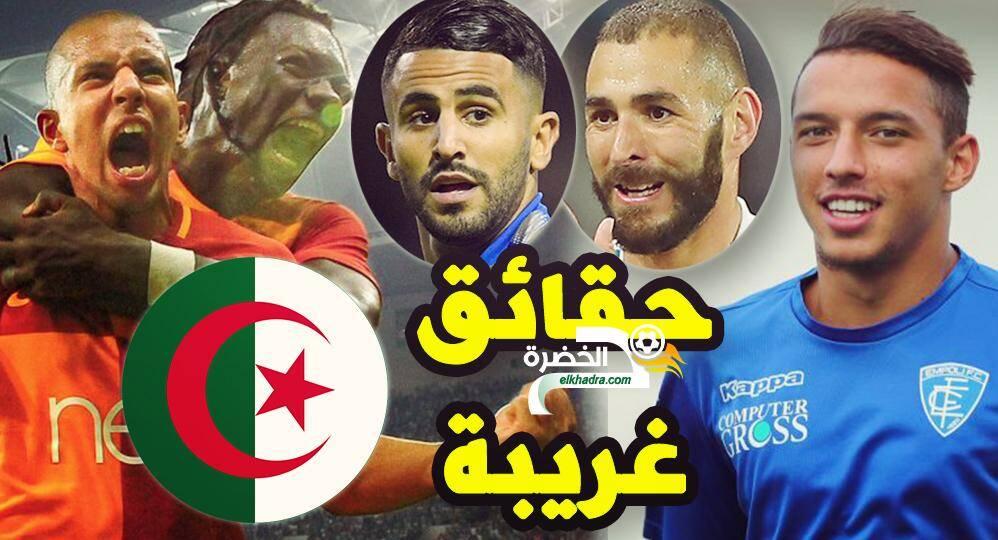 حقيقةانتقال بن ناصر لـ نابولي 3 أهداف رااائعة مباراة رسمية الجزائر و المغرب و ميركاتو فاشل للمحترفينا 24