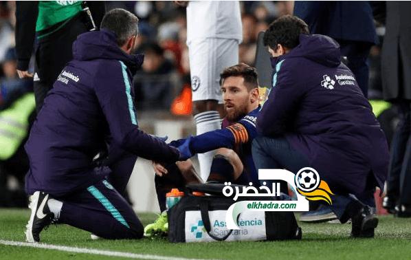 ميسي يصاب ومشاركته أمام ريال مدريد الأربعاء المقبل محل شك 38