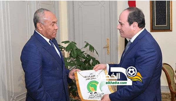 """الرئيس المصري يستقبل رئيس """"كاف"""" أحمد أحمد 24"""