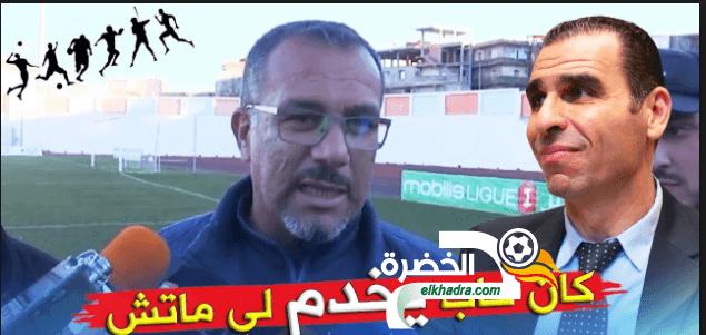 إيقاف مساعد مدرب أولمبي المدية لاتهامه زطشي التلاعب بنتائج المباريات 24