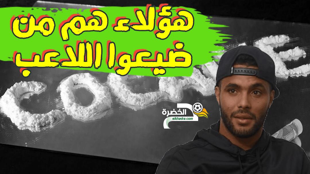 خبايا يجب أن تُكشف في قضية هشام شريف الوزاني 32