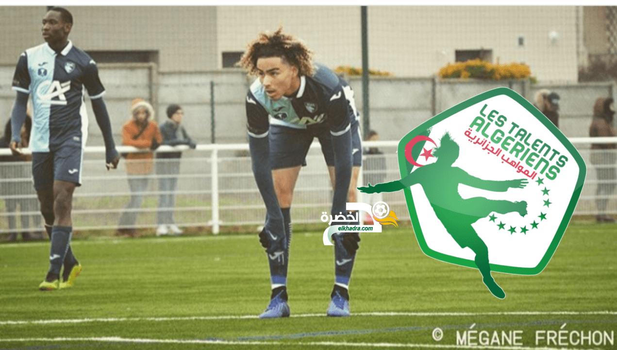 موهبة جزائرية في نادي لوهافر الفرنسي ! 24