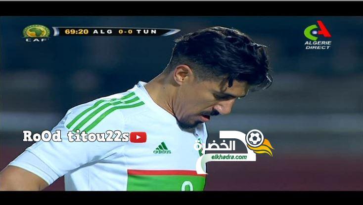 هدف بغداد بونجاح في مرمى تونس - الجزائر وتونس 1-0 اليوم 2019-03-26 25