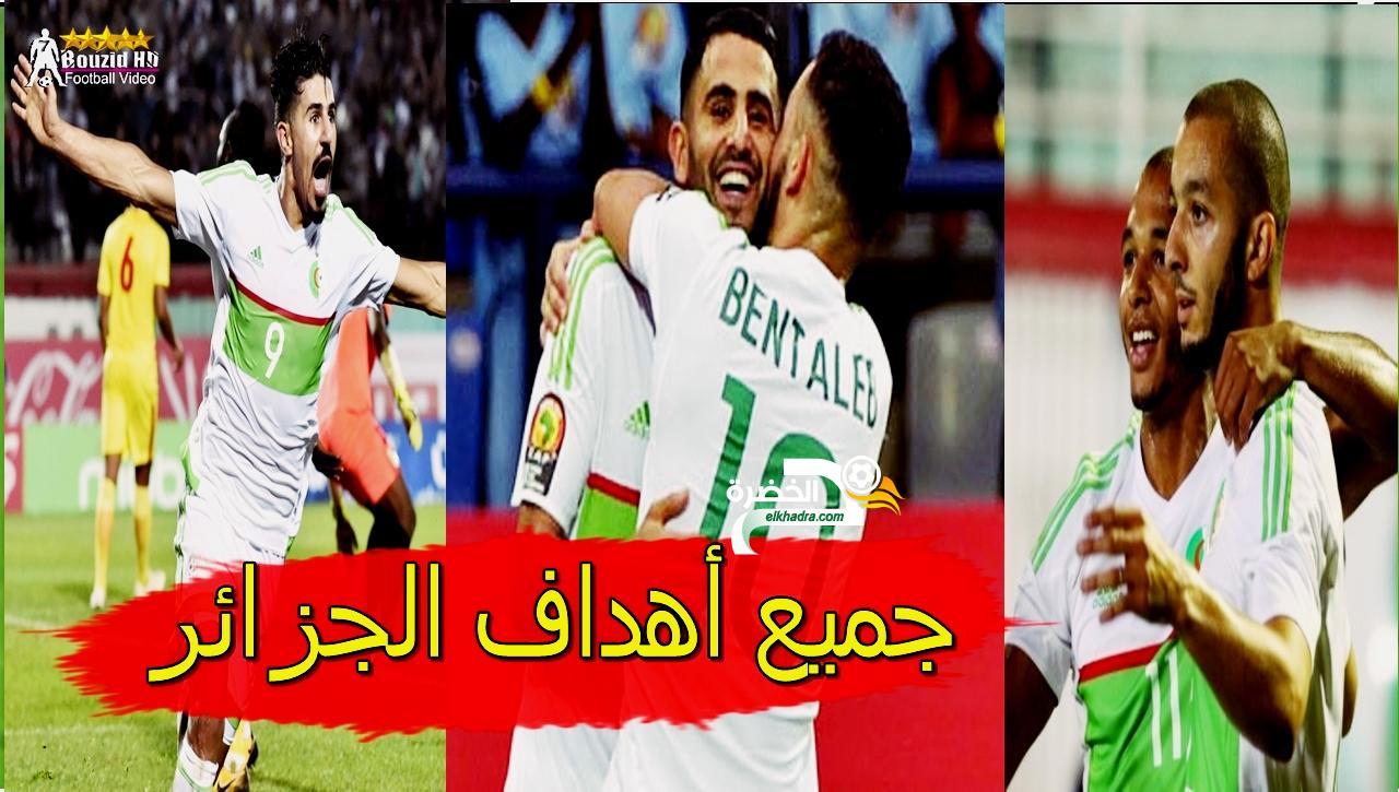 شاهد جميع اهداف الجزائر تصفيات كأس افريقيا 2019 29