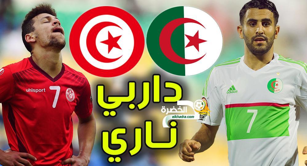 موعد مباراة الجزائر تونس و القنوات الناقلة + تشكيلة الخضر + مقاطعة الجماهير و مفاجئات بلماضي 27