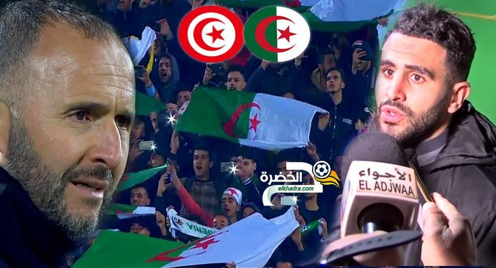الجماهير ترد بقوة في الملعب و شوف واش قال محرز و بلماضي بعد الفوز امام تونس 26