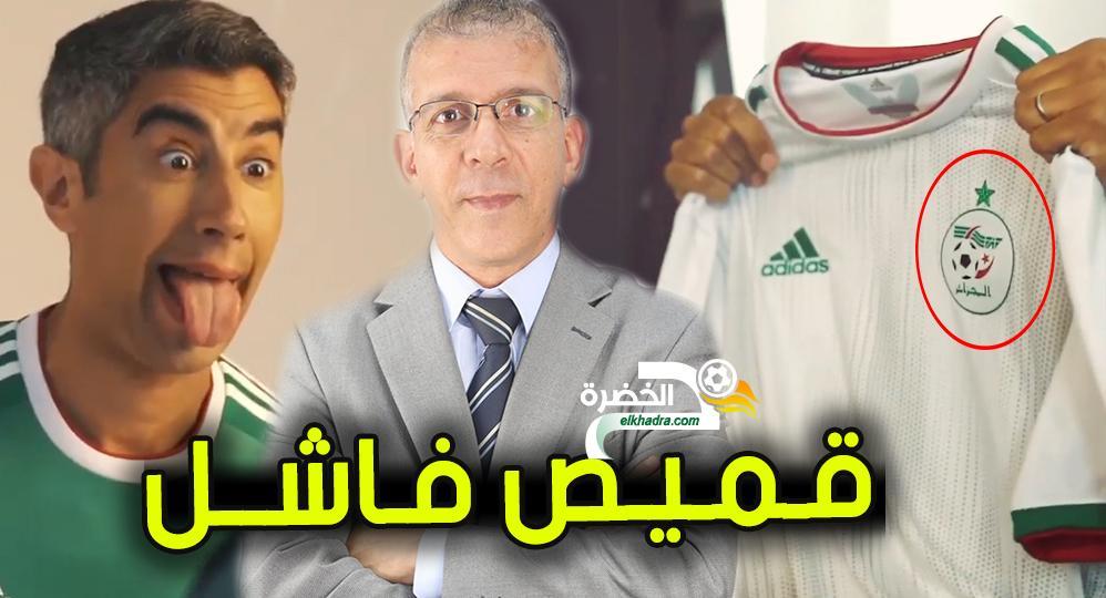 بالدليل...شاهد تبهديلة قميص المنتخب الجزائري الجديد و حفيظ دراجي يـكشف 25