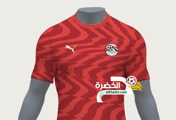 شاهد القميص الجديد للمنتخب المصري 24