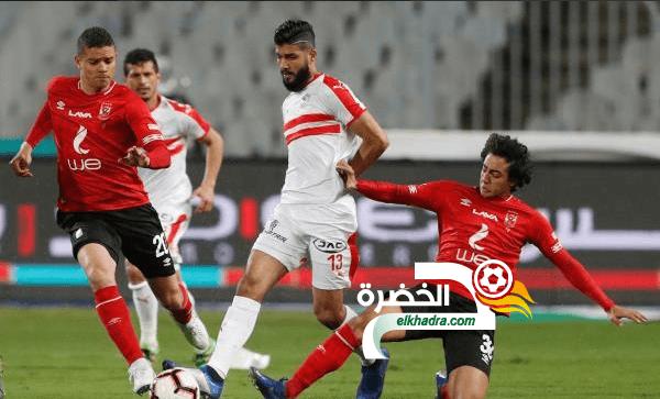 التعادل السلبي يحسم قمة الكرة المصرية بين الزمالك والأهلي 24