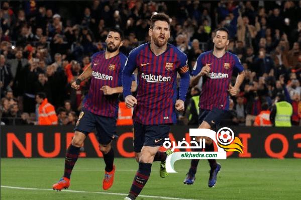 """برشلونة: """"دوري السوبر الأوروبي"""" جزء من تغييرات هائلة مطلوبة في عالم كرة القدم 1"""
