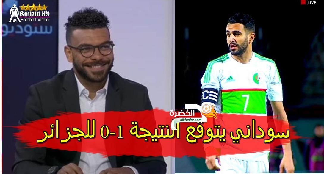 هلال سوداني يتوقع النتيجة قبل بداية المباراة + تحليل المباراة 30