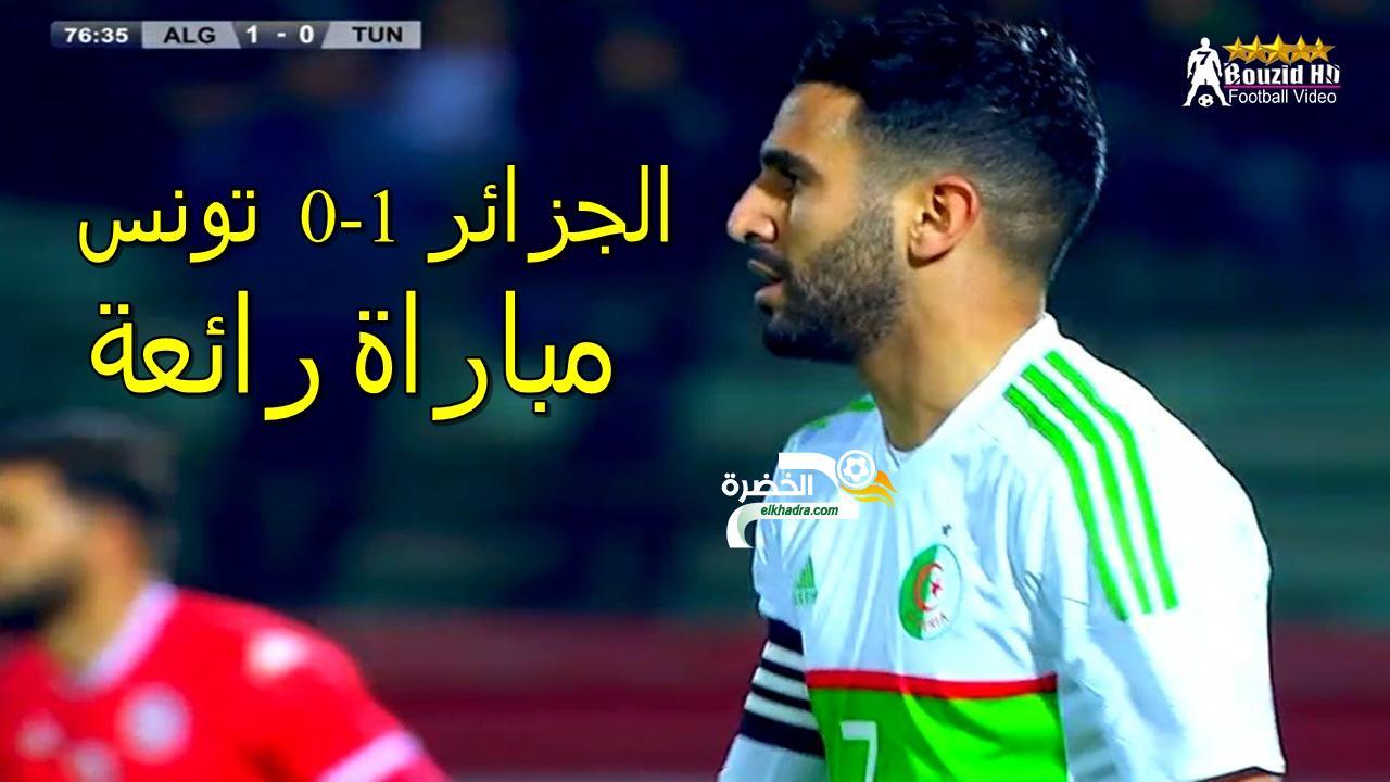 ملخص مباراة الجزائر 1-0 تونس (هدف بونجاح) algeria vs tunisia 24