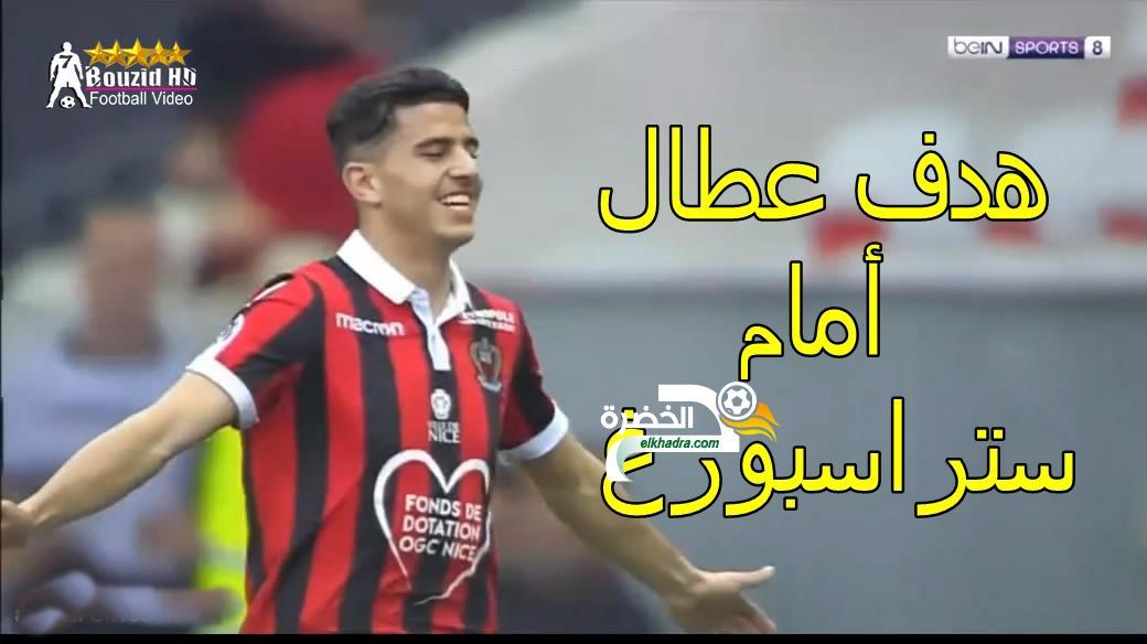 شاهد هدف يوسـ,ـف عــطـ,ـال اليوم (03-03-2019) 24