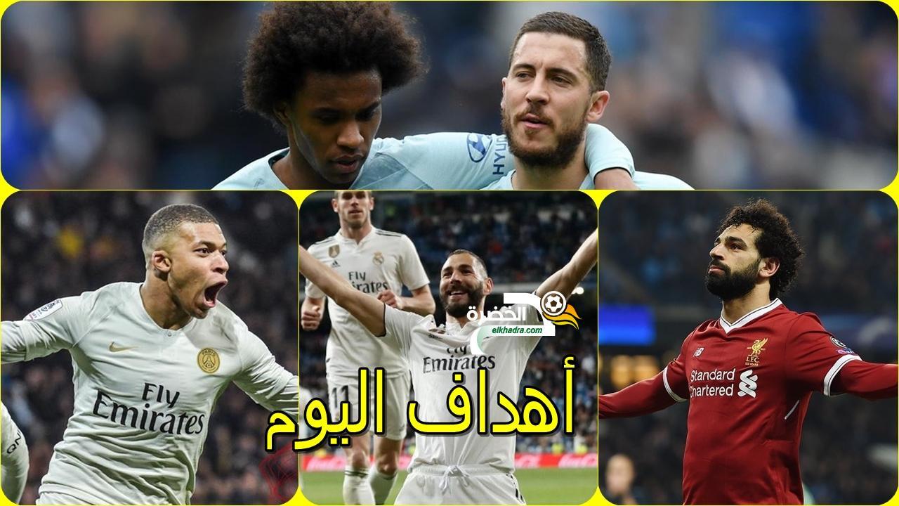 لمن فاته مباريات اليوم !! جميع اهداف مباريات اليوم وجنون المعلقين (31-03-2019) 32