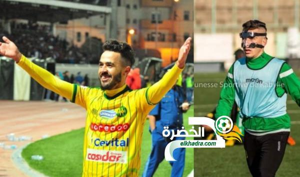 """القبض على لاعبا شبيبة القبائل """"بن يوسف""""و""""أوقاسي"""" بتهمة تعاطي الكوكايين! 24"""