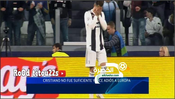 شاهد ردة فعل كريستيانو رونالدو بعد تسجيل أياكس الهدف الثاني 24
