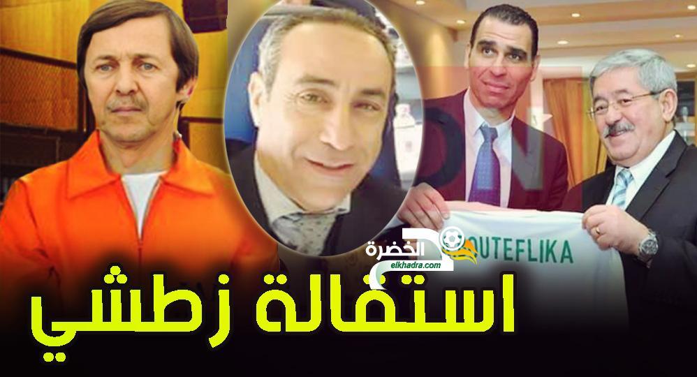 بعد رحيل السعيد بوتفليقة... إقالـة زطشي مفاجئة تنتظرها كل الجماهير الجزائرية 24