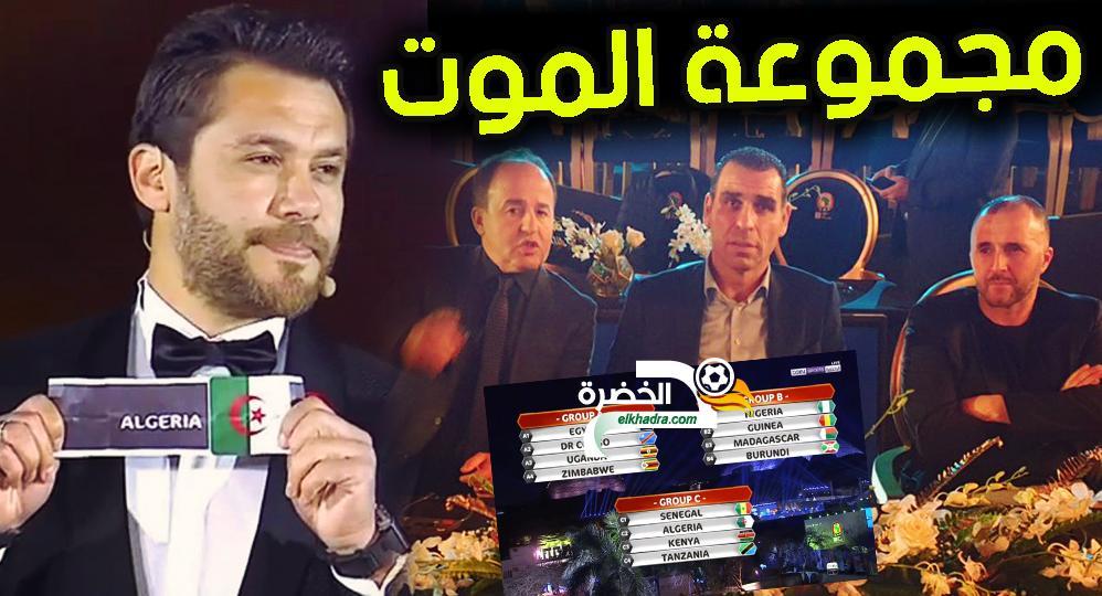 بالفيديو مجموعة المنتخب الجزائري الصعبة في كأس افريقيا و أول الردود Algerie Can 2019 31