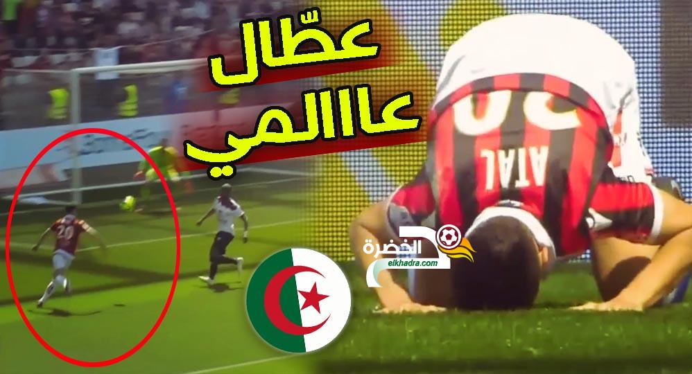 بالفيديو...الهدف الخرافي الذي سجله يــوسف عطّال اليوم على الطائر و جنووون المعلق الفرنسي 24