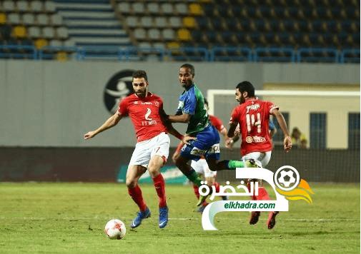 الأهلي يفوزً على المقاصة ويتصدر الدوري المصري 24