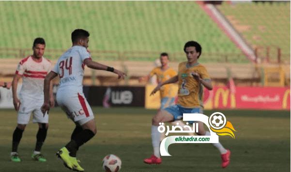 الزمالك يفوز على الإسماعيلي ويتصدر الدوري المصري 24
