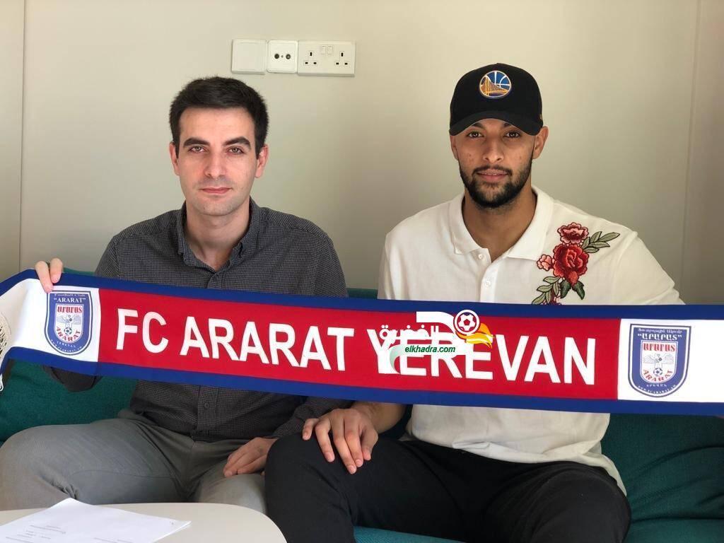 حارس اتحاد العاصمة سابقا يوقع في الدوري الأرميني ! 24