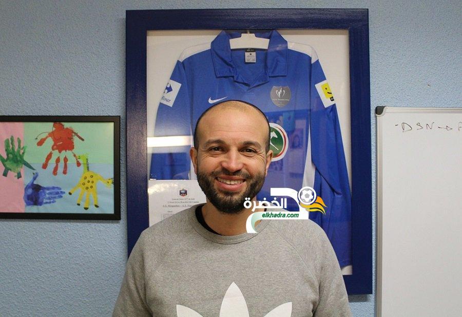 مدرب جزائري قد يلتحق بمركز تكوين أولمبيك ليون ! 24