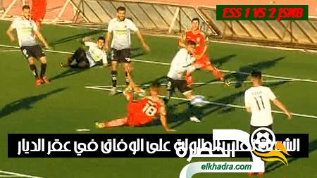 ملخص وأهداف مباراة وفاق سطيف ضد شبيبة بجاية ESS 1 VS 2 JSMB 24