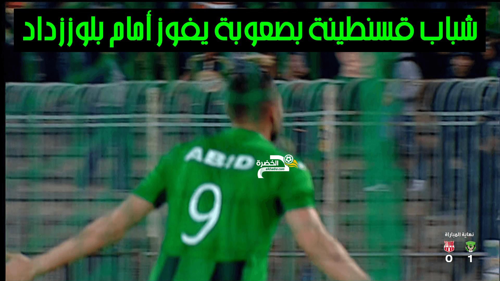 أهداف مباراة شباب قسنطينة ضد شباب بلوزداد CSC 1 VS 0 CRB 48