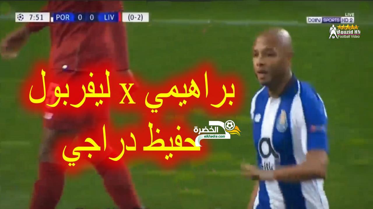 شاهد مافعله ياسين براهيمي اليوم امام ليفربول - حفيظ داجي - 24