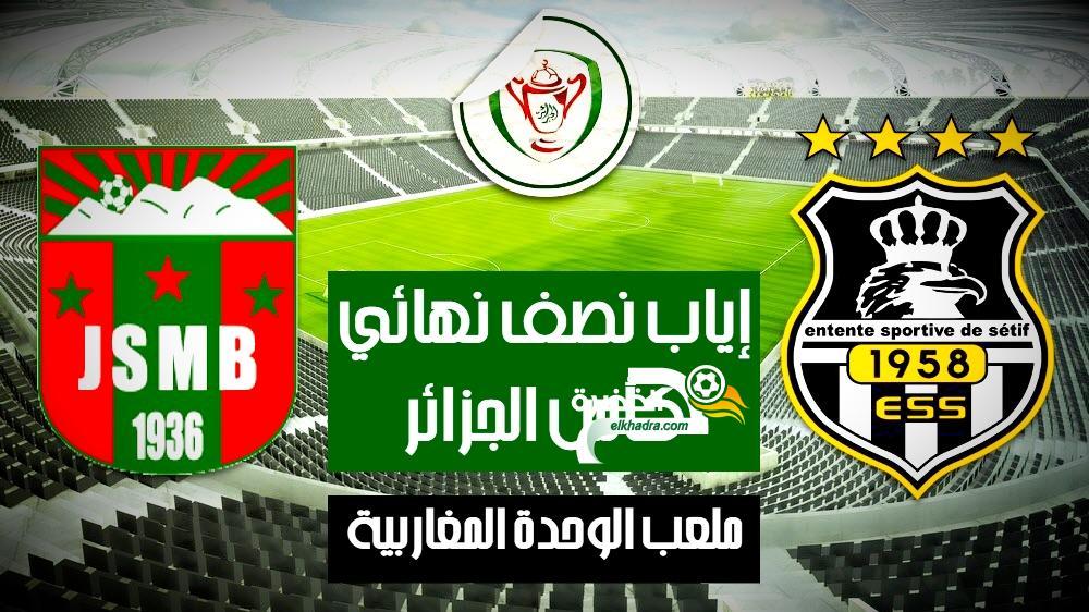 مباراة شباب بلوزداد ضد اشباب قسنطينة CRB VS CSC 46