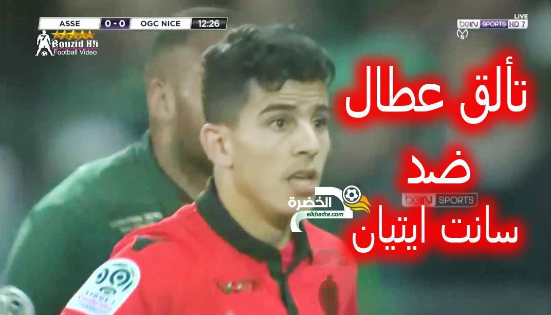 شاهد تألق يوسف عطال اليوم (18-5-2019) Youcef Attal 24