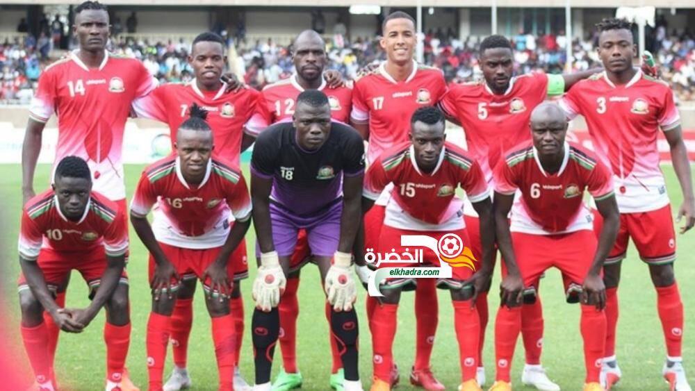 """مجموعة الجزائر .. مدرب كينيا يعلن عن القائمة المعنية بـ""""الكان"""" 24"""