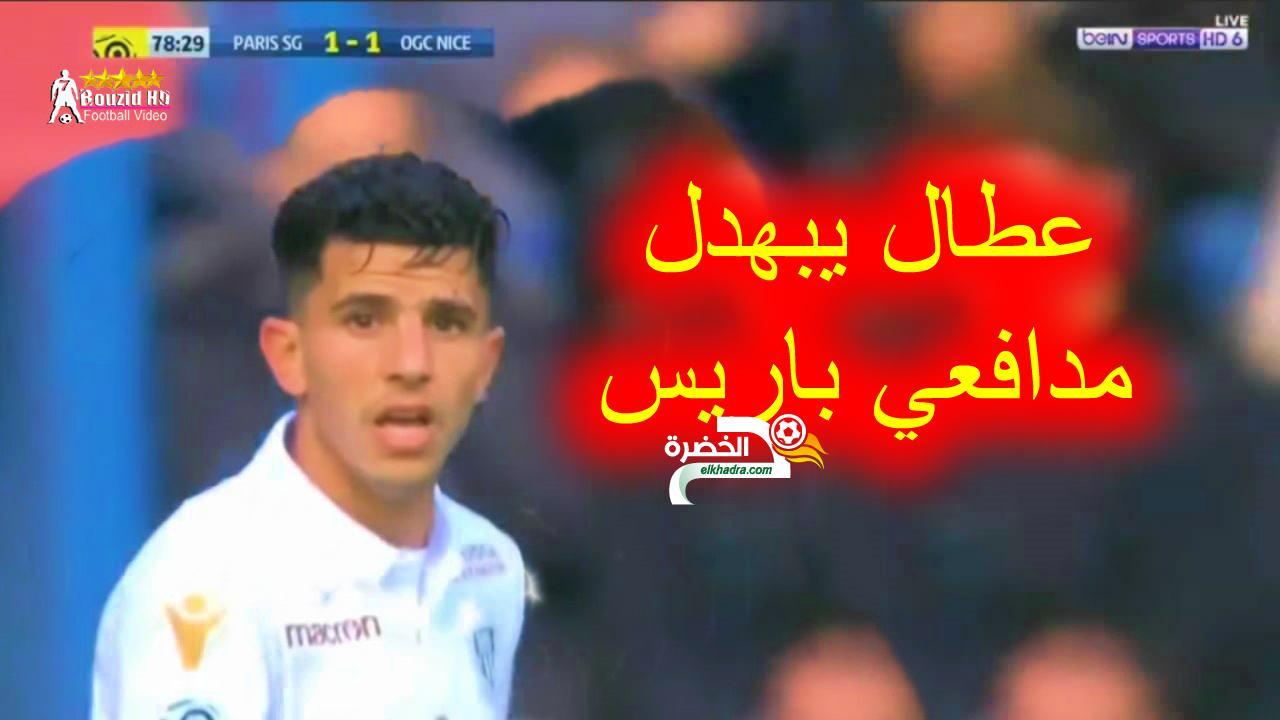 شاهد ابداع يوسف عطال اليوم ويراوغ لاعبي بااريــ ــس 24