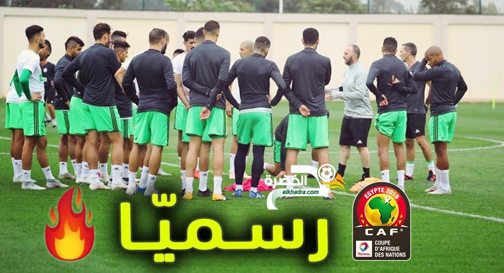 رسميا مبارتين وديتين للخضر قبل الكان و هذا هو برنامج التحضيرات قبل شهر من بداية البطولة 27