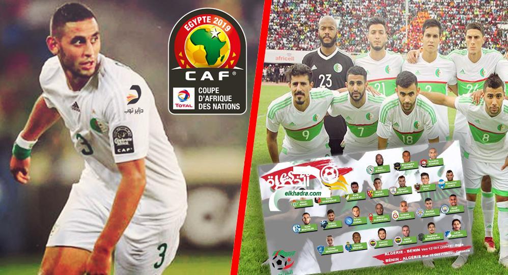 كواليس قائمة اللاعبين المشاركين في كأس افريقيا 33