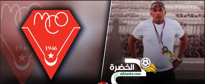 """نذير لكناوي يباشر مهامه رسميًا على رأس""""الحمراوة"""" 24"""