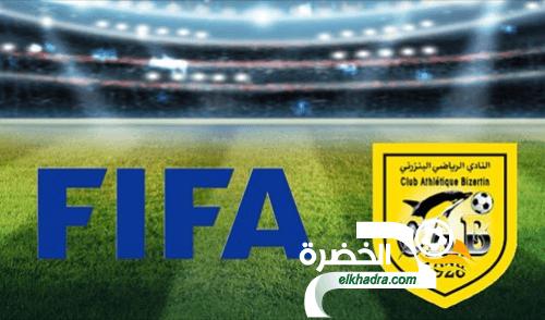 الفيفا تقضي بخصم 3 نقاط من رصيد النادي الرياضي البنزرتي 17