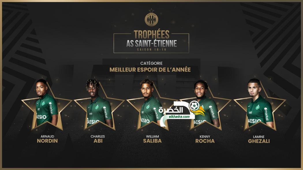 الجزائري غزالي مرشح لجائزة أحسن لاعب شاب ! 24