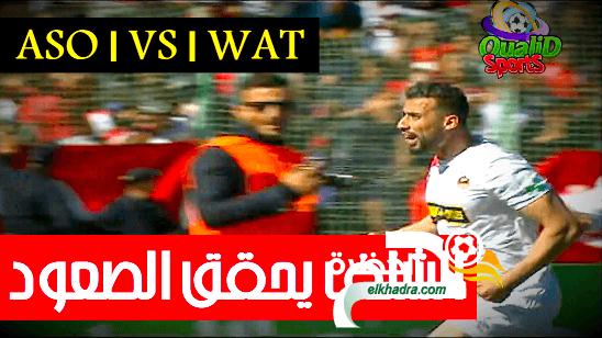 أهداف مباراة ج  أولمبي الشلف ضد وداد تلمسان  ASO 1 VS 1 WAT 24
