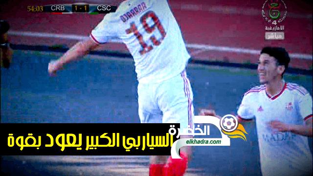 أهداف مباراة شباب بلوزداد ضد شباب قسنطينة  CRB 2 VS 1 CSC 19