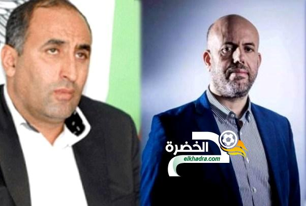 عاجل : المكالمة الهاتفية بين ملال و عرامة !! 26