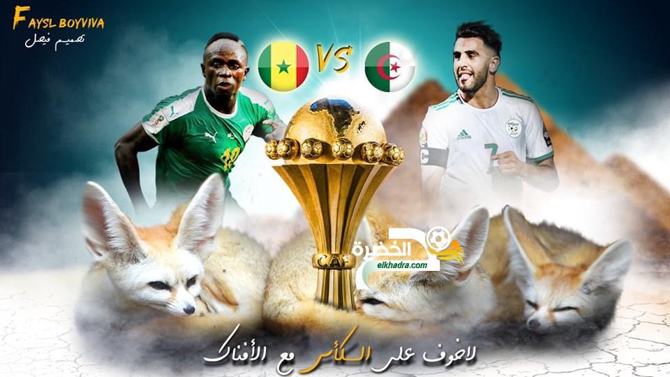 موعد مباراة الجزائر و السنغال والقنوات الناقلة لنهائي كان 2019 24