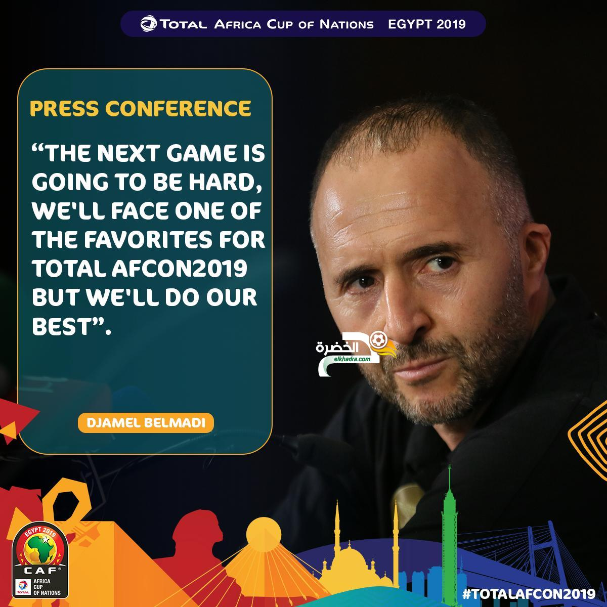 كأس إفريقيا 2019: بداية موفقة للمنتخب الجزائري بفوز على كينيا 17
