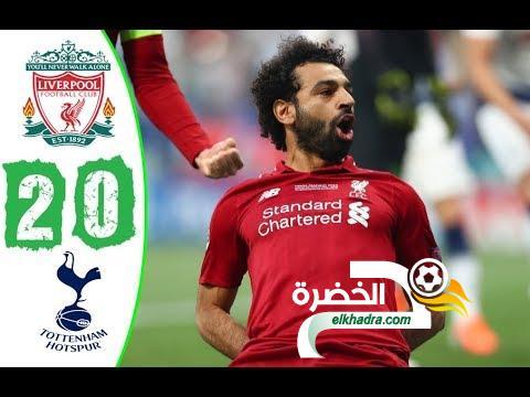 ملخص كامل واهداف مباراة ليفربول وتوتنهام 2-0 نهائي الابـطـال 2019 ـ رؤوف خليف HD 24