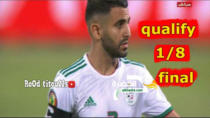Riyad Mahrez ► Promise Me ► 1/8 Final Can 2019 720HD 29