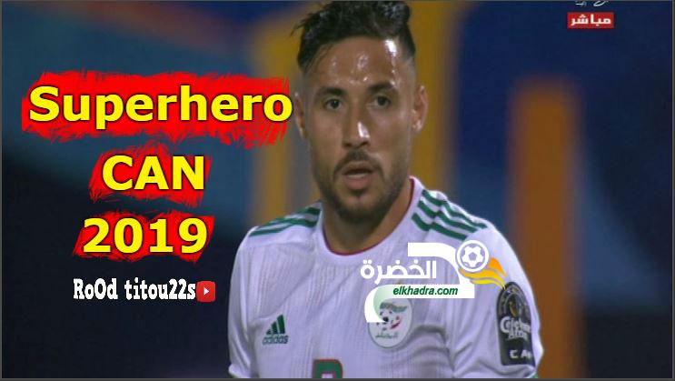 Youcef Belaïli ● Superhero ●G.C Can 2019 720 HD 28